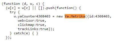 На картинке изображен фрагмент найденного кода счетчика.